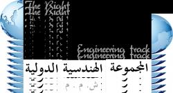 مهندس/ مهندسة كهرباء مكتب فنى و موقع