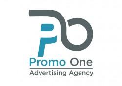 لوجو شركة برومو وان للدعايه والاعلان