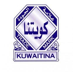 مسئول مبيعات خارجية (العمل بالكويت)