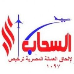 شيف عمومى - (المملكة العربية السعودية)