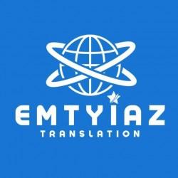 مترجم انجليزى