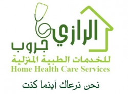 لوجو شركة الرازى جروب للخدمات الطبية المنزلية