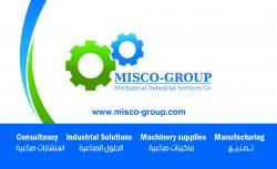 لوجو شركة ميسكو للخدمات الصناعيه الميكانيكيه-