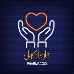 لوجو شركة فارماكول للخدمات الطبية