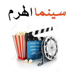 كاشير (سينما)