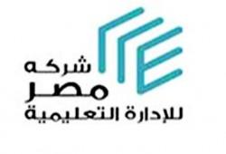 لوجو شركة شركه مصر للإدارة التعليميه
