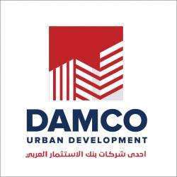 لوجو شركة دامكو للتطوير العمراني