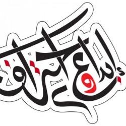 فني/مصمم على مكينة قص ليزر اكريلك خشب - العمل في السعودية