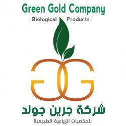 لوجو شركة جرين جولد للمخصبات الزراعيه الحيويه