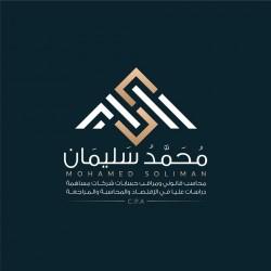 مراجع أول حسابات (خبرة بمكاتب المحاسبة) (العمل بالمملكة العربية السعودية)