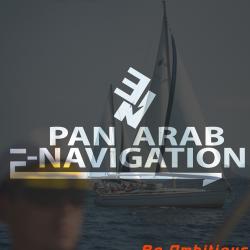 لوجو شركة بان الملاحة العربية