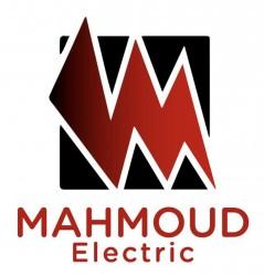 لوجو شركة محمود للتوريدات الكهربائية