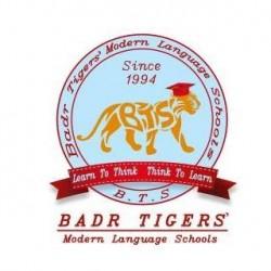 لوجو شركة بدر تايجرز الحديثة للغات