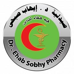 لوجو شركة صيدلية د/ ايهاب صبحي
