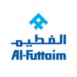 لوجو شركة مجموعة عبدالله الفطيم