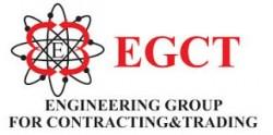 لوجو شركة المجموعه الهندسيه للمقاولات و التجارة