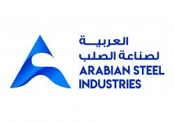 لوجو شركة العربية لصناعة الصلب