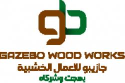لوجو شركة شركة جازيبو للاعمال الخشبية