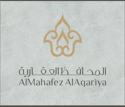 سكرتير- العمل بالمملكة العربية السعودية (الرياض)