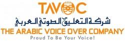 لوجو شركة التعليق الصوتي العربي