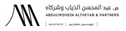 لوجو شركة عبدالمحسن الطيب و شركاؤه