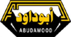 لوجو شركة مجموعة شركات ابوداود مصر