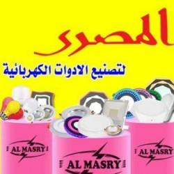لوجو شركة شركة المصري لتصنيع الأدوات الكهربائيه