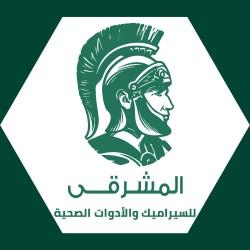 مسئول مبيعات داخلية (سيراميك وادوات الصحية) فقط لسكان منطقة مدينة نصر وضواحيها
