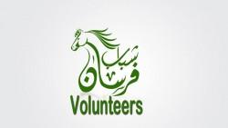 لوجو شركة جمعية شباب فرسان للأنشطة الخيرية