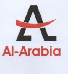 لوجو شركة الشركة العربية للتجارة و التوريدات