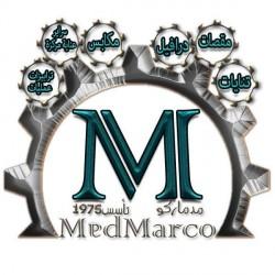 لوجو شركة شركة مدماركو لمعدات تشكيل الصاج والتجهيزات الطبية