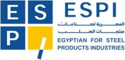 لوجو شركة الشركة المصرية لصناعات منتجات الصلب(إسبي)