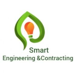 لوجو شركة سمارت للهندسة والمقاولات وانظمة الحريق