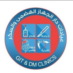 لوجو شركة عيادات دكتور احمد يسري