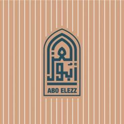 لوجو شركة مطعم أبو العز السوري
