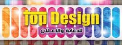 مصمم جرافيك - Graphic Designer