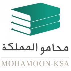 مراجع لغوي ( لغه عربيه )