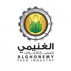 مندوب مبيعات خارجية (اعلاف) - كفر الشيخ