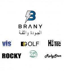 مندوب مبيعات خارجية - القاهرة  (رخصة خاصة)