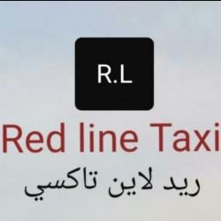 سائق تاكسي (يشترط امتلاك السيارة)