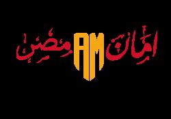 لوجو شركة امان مصر تكنولوجي