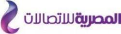 لوجو شركة المصرية للاتصالات
