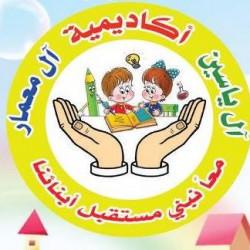 مدرسة اطفال