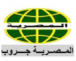 لوجو شركة الشركه المصريه لسلسلة فروع أسواق عبد العزيز