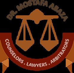 محامي ابتدائي