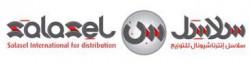 لوجو شركة سلاسل انترناشونال للتوزيع