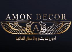 لوجو شركة Amon Decor