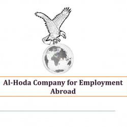 سكرتارية (ذكور/اناث) - العمل في المملكة العربية السعودية