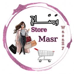 مسوق إلكتروني (سوشيال ميديا)