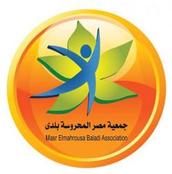 لوجو شركة جمعية مصر المحروسة بلدى